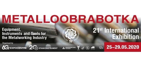 METAL LOOBRABOTKA 2020 Russia´WAžÕè‹B
